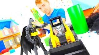 Джокер стал экскаватором! Видео с игрушками Бэтмен и Октонавты.