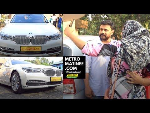 Malayalam Actor Dileep New BMW Car - LIFE STYLE