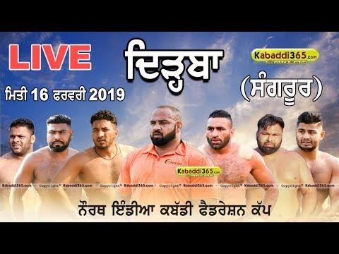🔴 [Live] Dirba (Sangrur) North India Kabaddi Federation Cup 16 Feb 2019