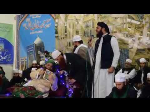 Hafiz Furqan Raza Qadri- Chamak Tujhse Paathe He