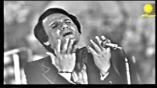 قارئة الفنجان هي من أجمل وأشهر أغانيه عبد الحليم حافظ - حفلة رائع كاملة Abdel Halim-Qariat El Fingan