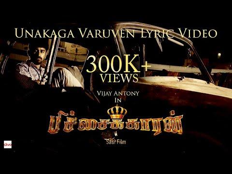Unakaga Varuven - Pichaikkaran | Lyric Video | Vijay Antony, Satna Titus | Sasi