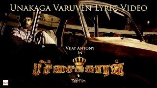 Unakaga Varuven - Pichaikkaran | Lyric Video | Vijay Antony, Satna Titus | Sasi.mp3