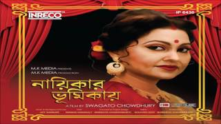 Naayikar Bhumikay | Superhit Bengali Film Songs | Rupankar | Lopamudra Mitra | Somlata
