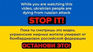 Gena VITER - Просто за любовь твою