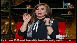 نفسنة   لقاء مع أحمد عماد