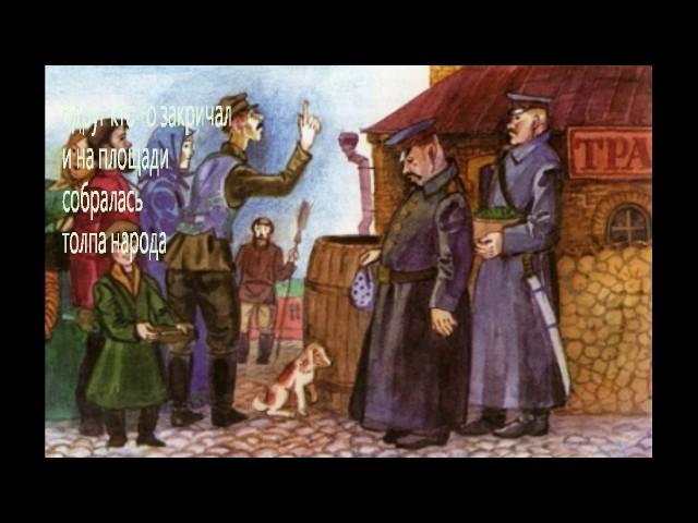 Изображение предпросмотра прочтения – ЛёваВарницкий представляет буктрейлер кпроизведению «Хамелеон» А.П.Чехова