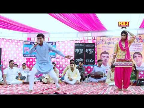 New Haryanvi Ragni 2016 | शान नटनी की देखि | Jaiveer Bhati | Baghpur Gretor Noida Ragni Competition