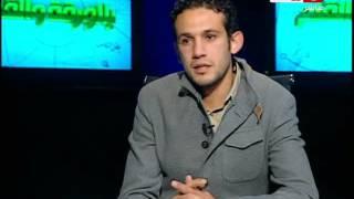 بالورقة والقلم - محمد فضل لاعب الانتاج الحربي : تريكة عمرة لن يهرب من اي مباراة