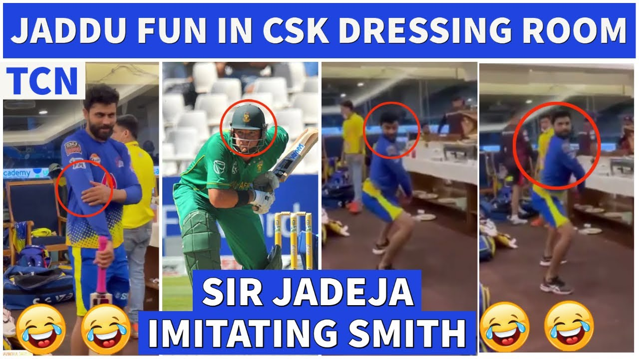 Jadeja funny video in CSK Dressing room| Jaddu imitating smith | CSK Funny Video | IPL 2021