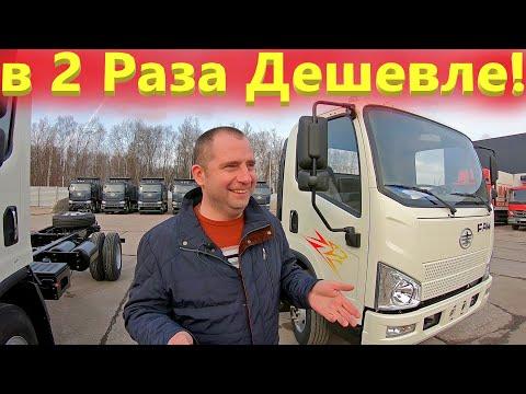 Новый Китайский грузовик