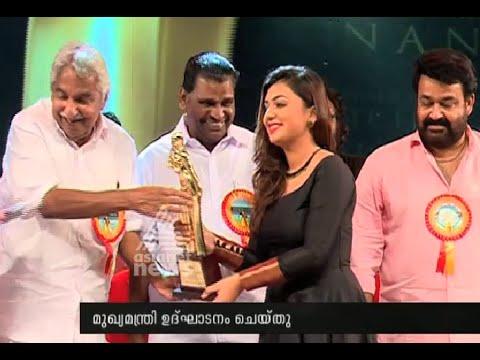 2015 Kerala state film awards distributed at Kottayam