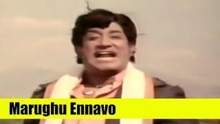 Sivaji Hit Song - Marughu Ennavo - Punniya Boomi - Sivaji Ganesan, Vanisri, M. N. Nambiar