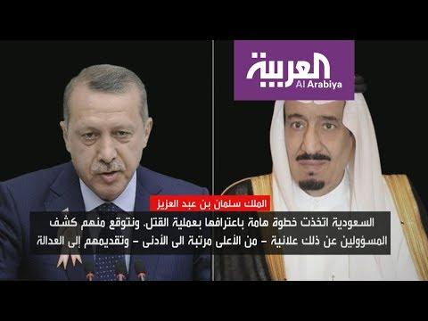 السعودية وتركيا تقولان الكلام ذاته حول خاشقجي  - نشر قبل 2 ساعة