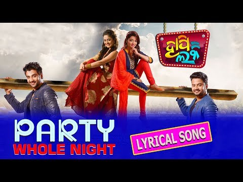 Lyrical: Party Whole Night | Full Song with Lyrics | Happy Lucky Odia Film