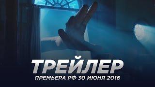 Большой и добрый великан / The BFG русский тизер трейлер