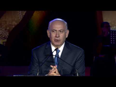 PM Netanyahu's Remarks at Jerusalem Day Event