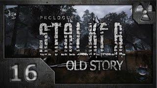Сталкер Old Story # 16. Секреты Агропрома и артмодификации.(, 2014-08-14T04:00:02.000Z)