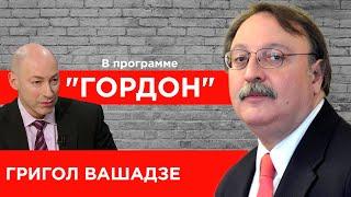 Экс-министр иностранных дел Грузии Вашадзе. Галстук Саакашвили, Путин, Иванишвили, легендарная жена