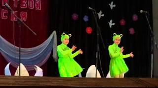 Скачать Две подружки две лягушки под песню Нейны Весёлополянский ДК