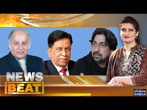 Hukumat Muzahireen Muhaida aur Imran Khan ka dorah Cheen | News Beat | SAMAA TV | November 03, 2018