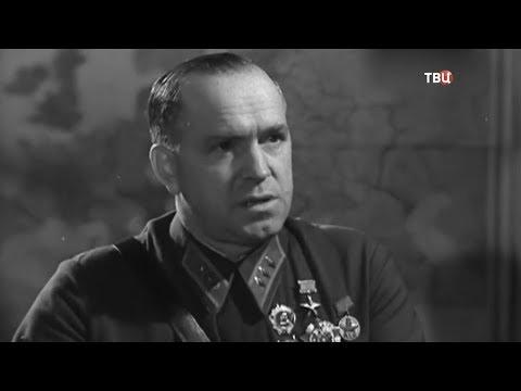 Георгий Жуков. Трагедия