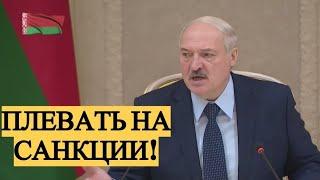 Срочно! Лукашенко заявил, что Россия и Беларусь ОБОЙДУТСЯ без Запада