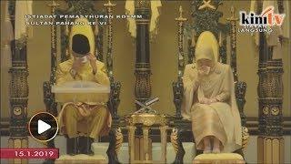 Sultan Pahang sebak, mohon rakyat doakan kesejahteraan ayahanda