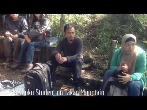 Takao Mountain - Indonesian Student of IDS Takushoku University