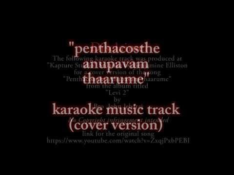 penthacosthe anupavam karaoke