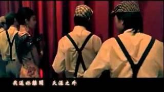 Faraway   Jay Chou ft Fei Yu Chin