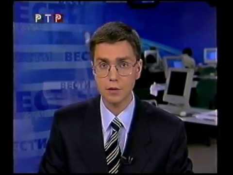 Вице-спикер Рады предложила ввести санкции против Путина персонально