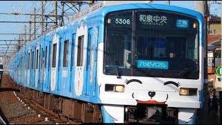 [鉄道PV]~砂漠の雪~ 南海電鉄☛JR西日本☛関西私鉄☛大阪市営地下鉄