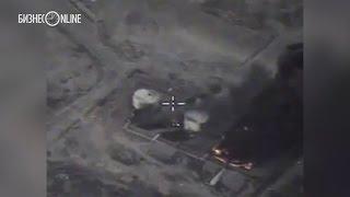 Авиация РФ уничтожает нефтяные пункты боевиков ИГИЛ в Сирии