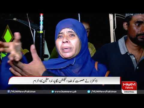 Medical negligence leads to woman's death in Korangi