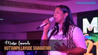 Audio launch of Kuttanpillayude Sivarathri