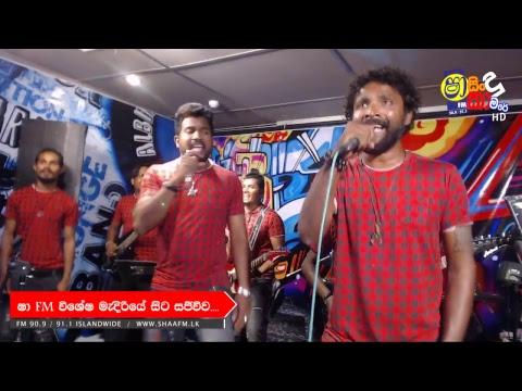 Shaa FM Live Stream - (SAHARA NEW GENERATION)