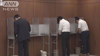 参院選 海外でも在外投票 日韓関係巡り関心高まる(19/07/05)