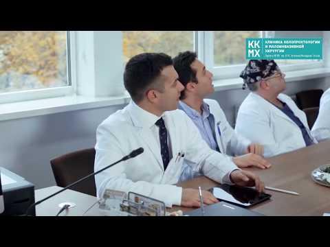 Лечение рака прямой кишки  О практике онкоконсилиума в лечении рака прямой кишки