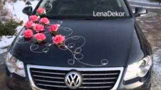 Ideas para decorar el auto de la novia.