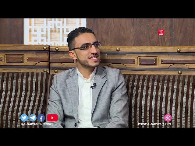 برنامج في حلقة | مواقف يمانية | قناة الهوية