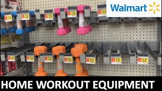AMAZING AT HOME WORKOUT EQUIPMENT! WALMART WORKOUT EQUIPMENT AT HOME! WORKOUT EXERCISE AT HOME!