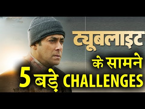 Thumbnail: 5 Big Challenges For Tubelight After Trailer Release.
