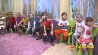 Развитие речи. Обучение грамоте. Частный детский сад