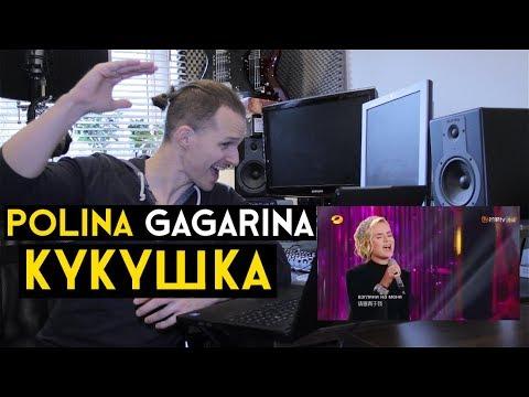 Vocal Coach Reacts to Polina Gagarina《布谷鸟 Кукушка》