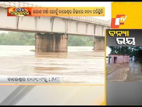 Flood situation in Bhogarai, Baliapal, Basta of Balasore