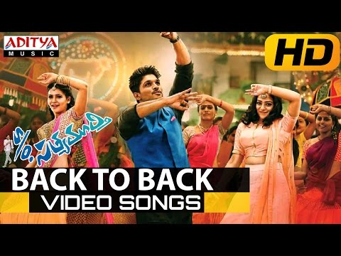 S/o Satyamurthy Video Songs Back To Back    Allu Arjun, Samantha, Nithya Menon