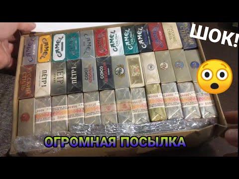 ✅👍😀☝️😱Распаковка посылки с сигаретами из 90х и современная 🇺🇸🤪👌