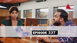 Neela Pabalu | Episode 337 | 27th August 2019 | Sirasa TV Thumbnail