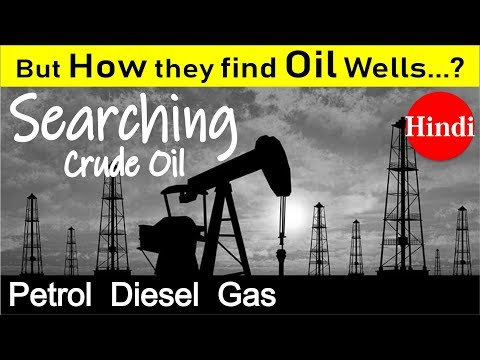 How They Do It | Searching Crude Oil In India